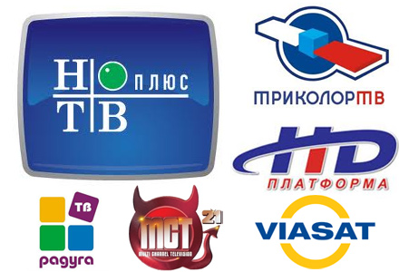 IPTV телевидение!
